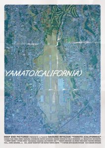 Yamato California