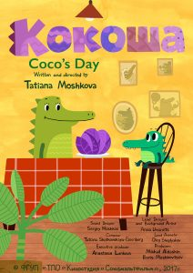 Cocos Day