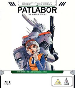 Patlabor Early Days