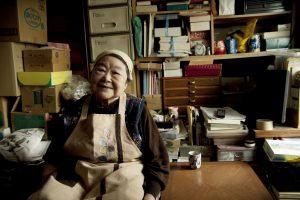 Danchi Woman
