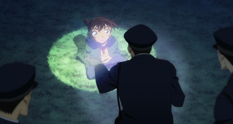 Detektiv Conan Episode One