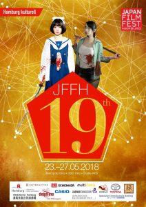 JFFH 2018