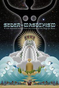 Seder Masochism