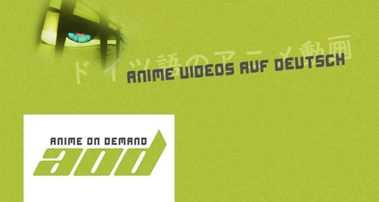 Anime on Demand Logo