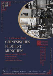 Chinesisches Filmfest Muenchen 2018 Plakat