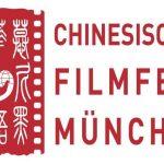 Chinesisches FIlmfest München