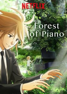 Forest of Piano Netflix