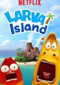 Larva Island Netflix