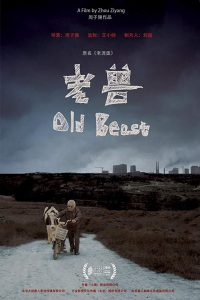 Old Beast
