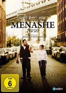 Menashe DVD