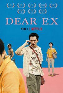 Dear Ex Netflix