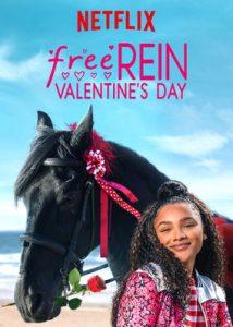 Zoe und raven valentinstag trailer deutsch