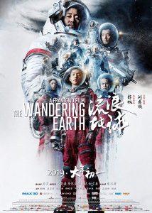 Die wandernde Erde The Wandering Earth Netflix