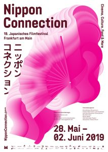 Nippon Connection 2019 Plakat