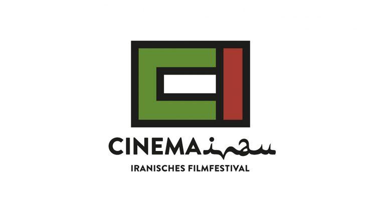 Cinema Iran Logo 2