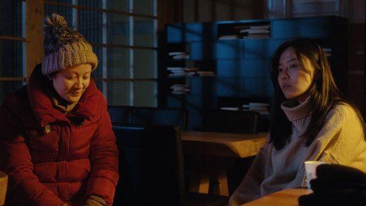 Gyeo-wul-ba-me Winter's Night
