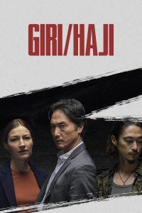 Pflicht Schande Giri Haji Netflix