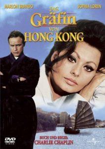 Die Graefin von Hongkong Frontpage
