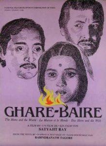Das Heim und die Welt Ghare Baire