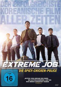 Extreme Job Die Spicy Chicken Police