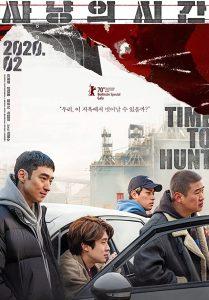 Sa-nyang-eui-si-gan Time to Hunt Netflix