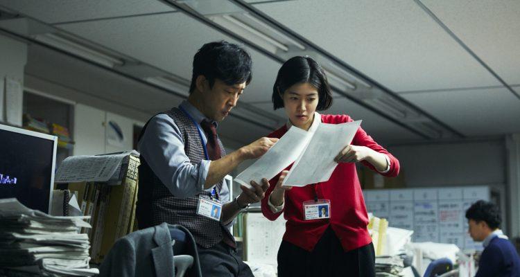 The Journalist shinbun kisha
