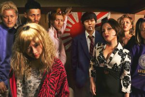 Kemonomichi Love and Other Cults