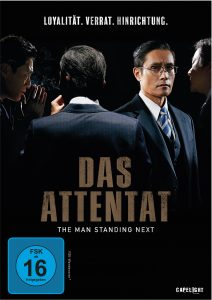 Das Attentat The Man Standing Next