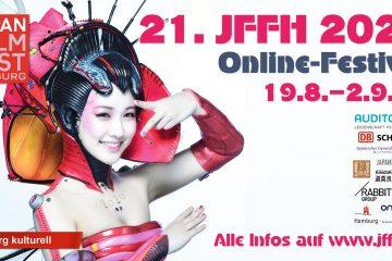 JFFH Japan Filmfest Hamburg 2020