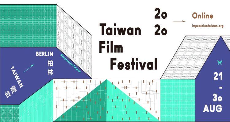 Taiwan Film Festival 2020
