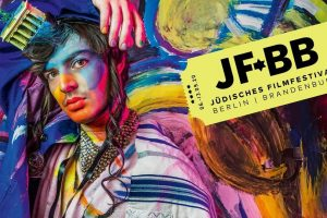 JFBB 2020
