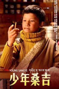 Der junge Sangye Young