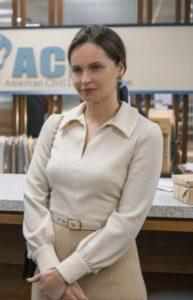 Felicity Jones Die Berufung