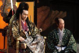 Gozen Duell der Samurai