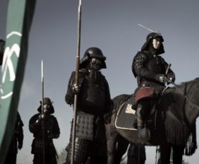 Zeitalter der Samurai Kampf um Japan Netflix