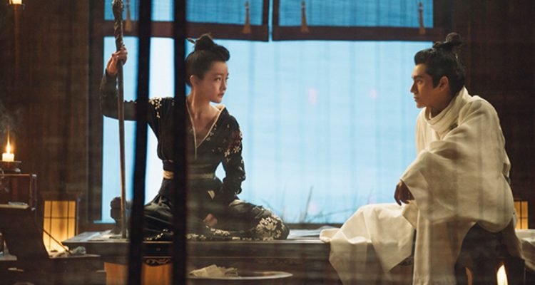 The Yin Yang Master Netflix