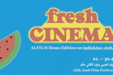 Arabisches Filmfestival Berlin 2021