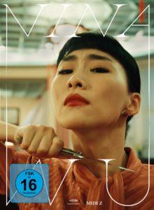 Nina Wu DVD