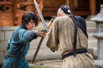 Geom-gaek The Swordsman