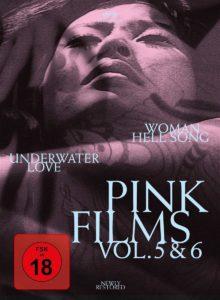 Underwater Love Women hell Song